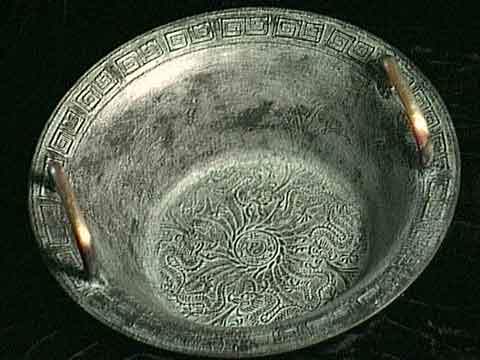 Medium sized Spouting Bowl